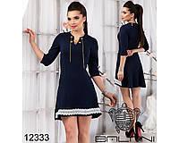 Расклешенное  платье  -  12333