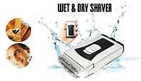 Бритва для Сухого и Влажного Бритья Wet & Dry