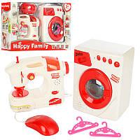Набор детской бытовой техники LS8234K . Швейная машинка и стиральная машинка.
