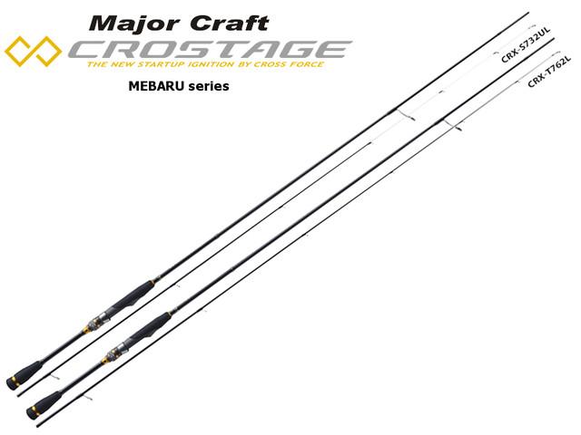 Major Craft New Crostage