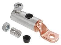 Медно-алюминиевый механический наконечник АММН 95-150 ИЭК
