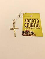 Золотой крест с бриллиантом. Нательный, подвеска золотая. Цена 1200 грн.