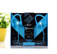 Беспроводные стерео наушники Bluetooth BT 7