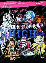 Цветная бархатная бумага Monster High