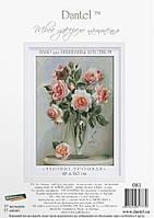 Набор для вышивки крестом Нежные розы