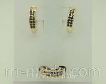 Ювелирная комплект бижутерии серьги с кольцом в стразах 91