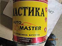 Мастика битумная черная 2,6 кг