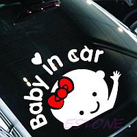 """Наклейка д/авто """"Baby in car"""", с бантиком"""