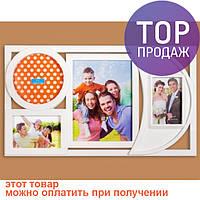 Фоторамка month / Рамки для фото