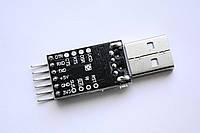 MDMS 6 pin конвертер интерфейсов USB<>UART CP2102