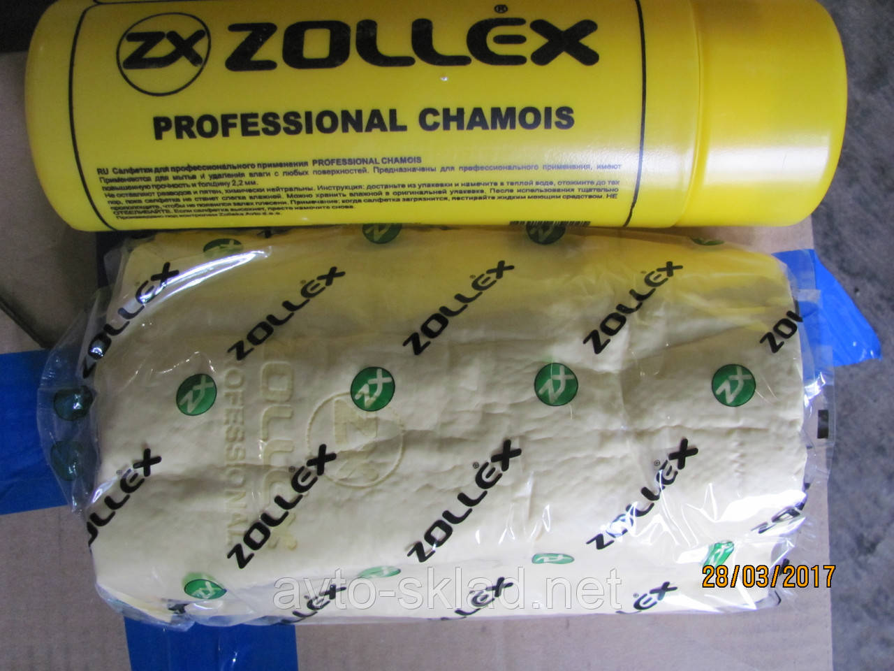 Салфетка автомобильная Professional (2.2 mm толщ.) большая Zollex