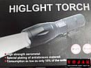 Тактический фонарь Police 1831-T6/6831, фото 2