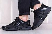 Черные мужские кроссовки найк престо, Nike Presto Black