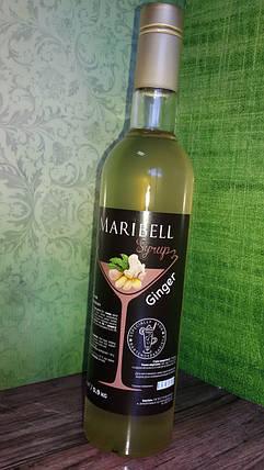 Сироп барный тм «Maribell» Имбирь, фото 2