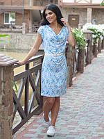 Яркое летнее  платье с цветочным узором