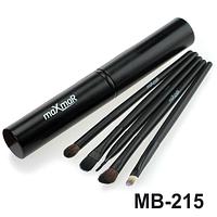 MB-215 Набор кисточек для макияжа из 5 инструментов в металлическом футляре