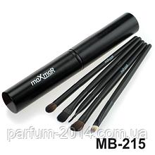 MB-215 Набір пензликів для макіяжу з 5 інструментів в металевому футлярі