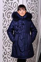 Куртка зимняя для девочки длинная темно - синяя на молнии с капюшоном и натуральным мехом