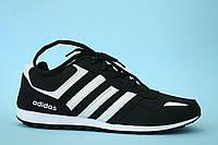 Черные мужские кроссовки