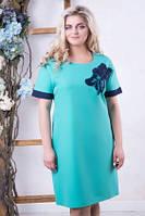 Платье женское большого размера  Гламур