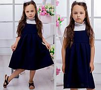 Красивый детский школьный сарафан (черный и синий)