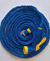 Шланг для полива растягивающийся (силикон+ткань) 22.5м (синий) + в подарок Пистолет для полива