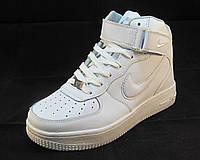 Кроссовки  Nike Air Force белые унисекс (найк аир форсы) (р.36,37,38,39,40,41)
