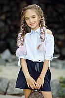 Детская Блуза с вырезами на плечиках