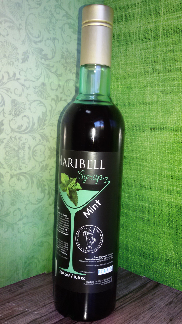 Сироп «Maribell» Мята