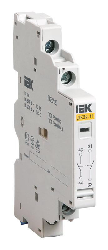 Дополнительный контакт ДК32-11 ИЭК