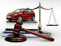 Юридическая помощь в случае не выплат материального ущерба страховыми компаниями