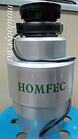 Измельчитель пищевых отходов HOMFEC (диспоузер)