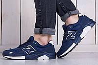 Синие мужские кроссовки нью беленс, New Balance Blue