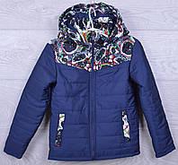 """Куртка детская демисезонная """"Сияние"""" для мальчиков. 4-8 лет. Темно-синий+черный. Оптом."""