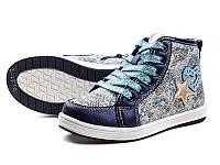 e2fa11981 Купить осенние ботинки оптом. Детская демисезонная обувь бренда Y.TOP для  девочек (рр