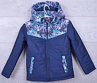 """Куртка детская демисезонная """"Сияние"""" для мальчиков. 4-8 лет. Темно-синий+голубой. Оптом."""