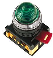 Лампа AL-22 сигнальная d22мм синий неон/240В цилиндр ИЭК, фото 1