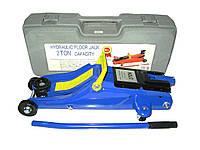 Домкрат подкатной 2т11,3кг чемодан с низк.подкатом (130 мм-380мм) (шт.)