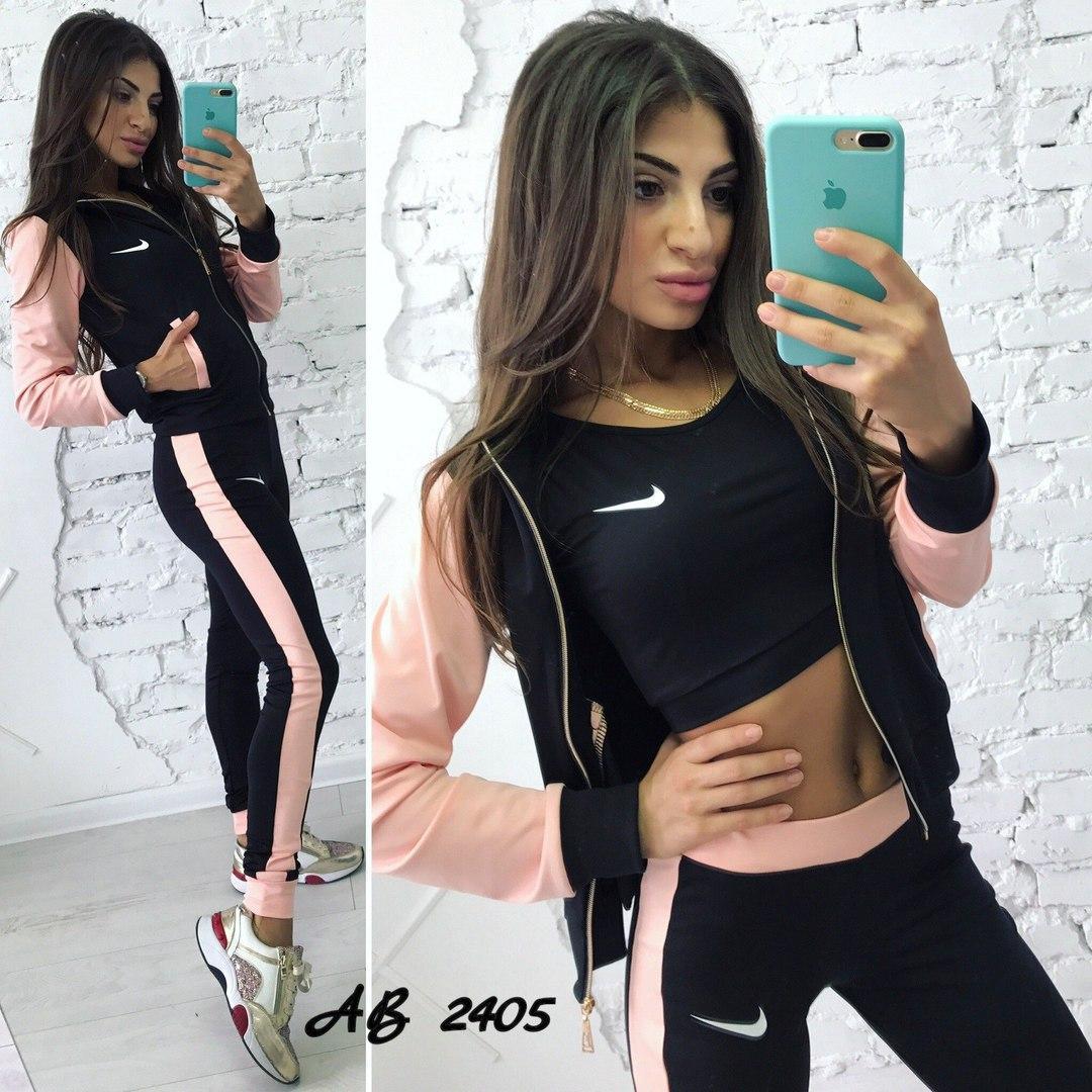 a122c96fb58f Спортивный костюм женский 1072 ВП тройка: продажа, цена в Одессе ...