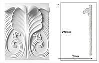 Карниз - фриз гипсовый. 3-d лепнина, интерьер, экстерьер орнаменты