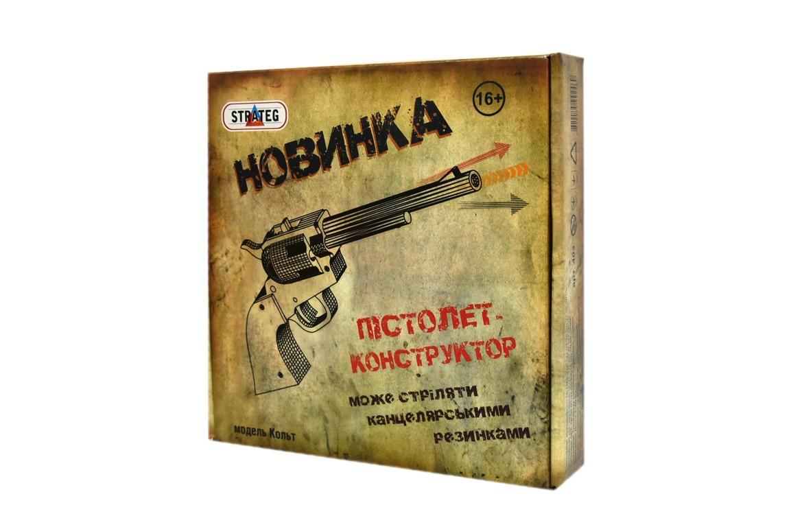 """Пистолет-конструктор """"Кольт"""" из дерева 403 - МАМИК: оптово-розничный интернет-магазин  в Виннице"""