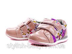 Купить детские кроссовки оптом. Детская спортивная обувь бренда Y.TOP для  девочек (рр bea2d2b5c63