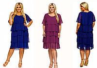 Женское  платье с рюшами  большого размера