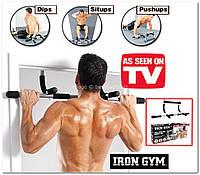 Турник брусья пресс с упором для пресса iron gym (айрон джим) – универсальный домашний Тренажер