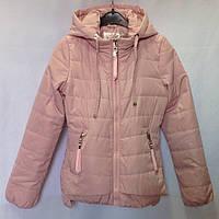 Куртка подростковая демисезонная оптом 134-158