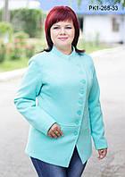 Красивый женский жакет Слада  размеров 44, 46, 48, 50, 52, 54 оптом и в розницу