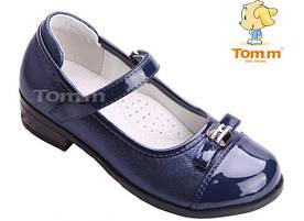 Популярные торговые марки детской обуви в Украине