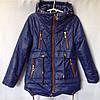 Куртка подростковая демисезонная оптом 128-152