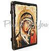Деревянная икона Казанская Божья Матерь, 17х23 см (814-2007), фото 2