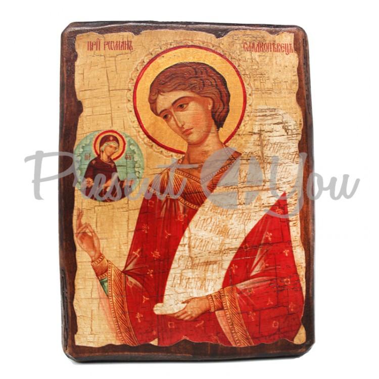 Деревянная икона Роман Сладкопевец ,17х23 см (814-2044)